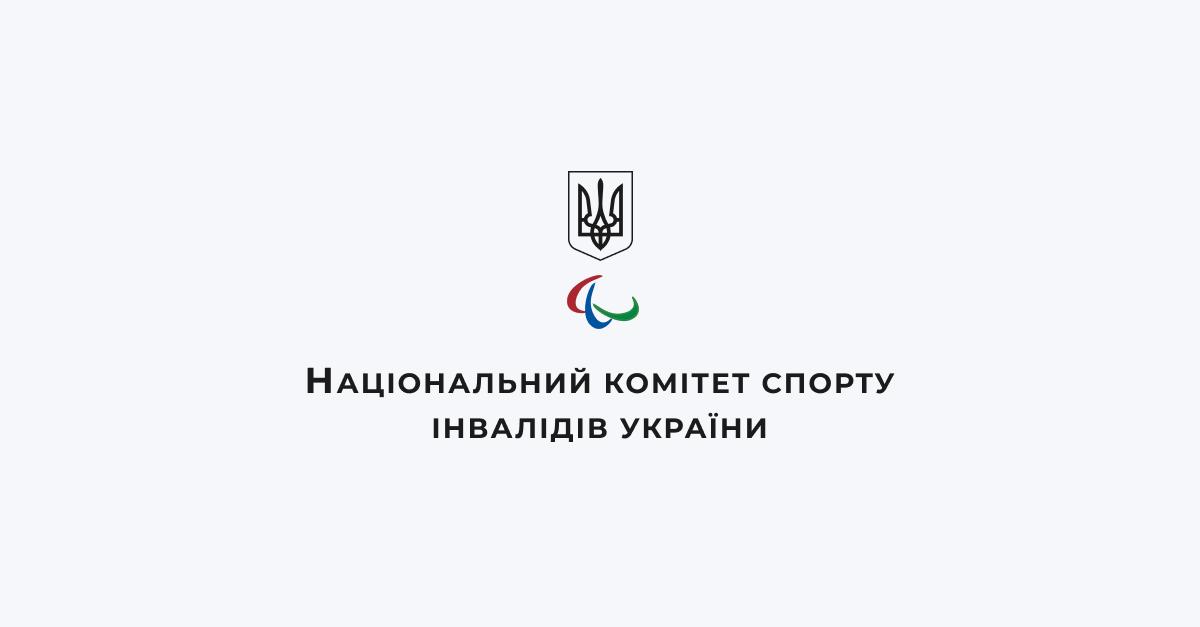 (c) Paralympic.org.ua